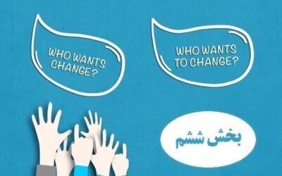 مدل های مدیریت تغییرات (Change Management Models) – بخش ششم   مدل John Kotter :
