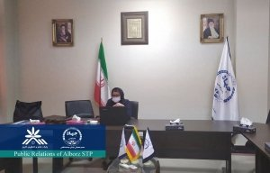 کارگاه آموزشی قانون کار در ایران در پارک علم و فناوری البرز برگزار شد